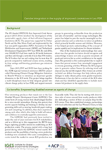 Gender integration in the supply of improved cookstoves in Lao PDR Cover